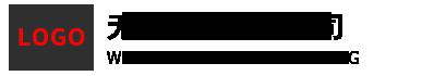 无锡欧麦机械设备有限公司